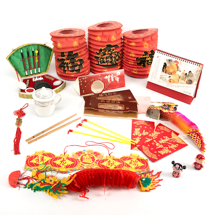 Chinese New Year Collection  large