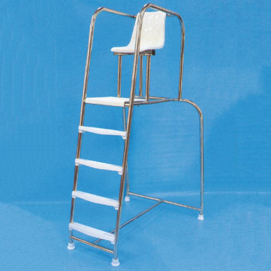 Freestanding Lifeguard Chair